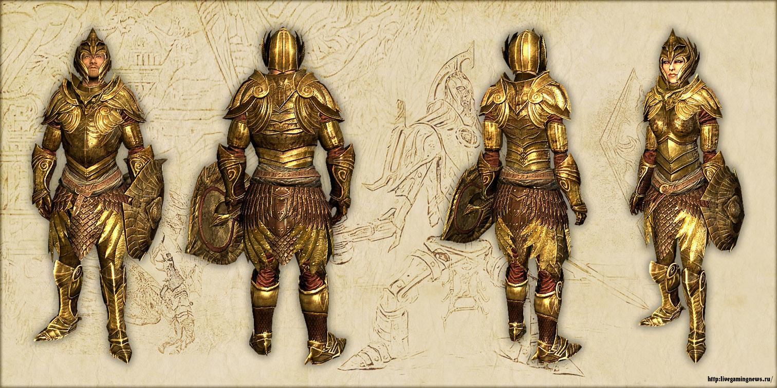Эльфийская броня (Скайрим)