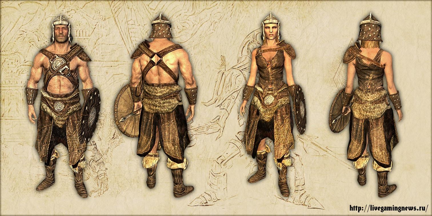 Сыромятная броня (Skyrim)