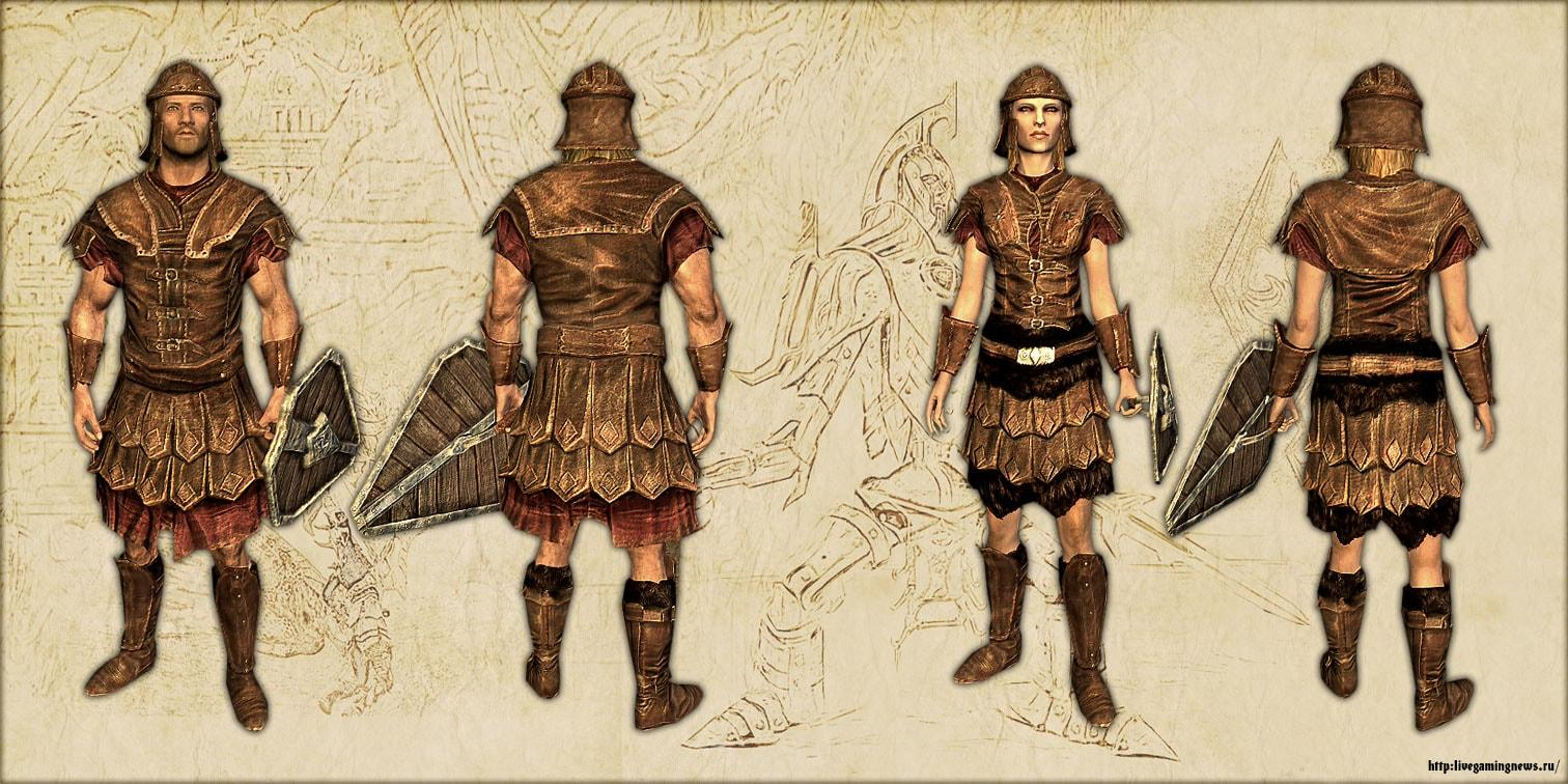 Имперская легкая броня (Skyrim)