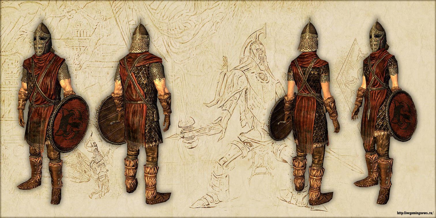 Броня стражи Солитьюда (Скайрим)